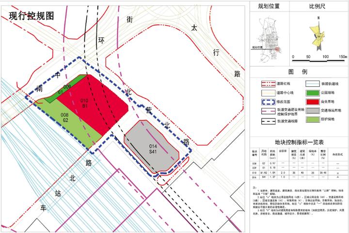太原南站部分地块规划有变!将保障灯泡厂居民回迁安置,还有…