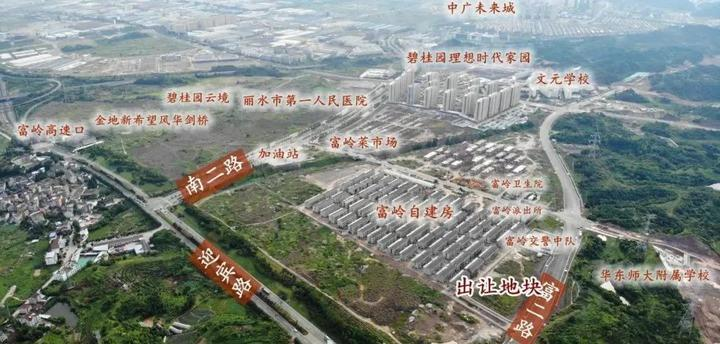 7792.1元/㎡!溢价率73%!丽水南城首场土拍再创新高!
