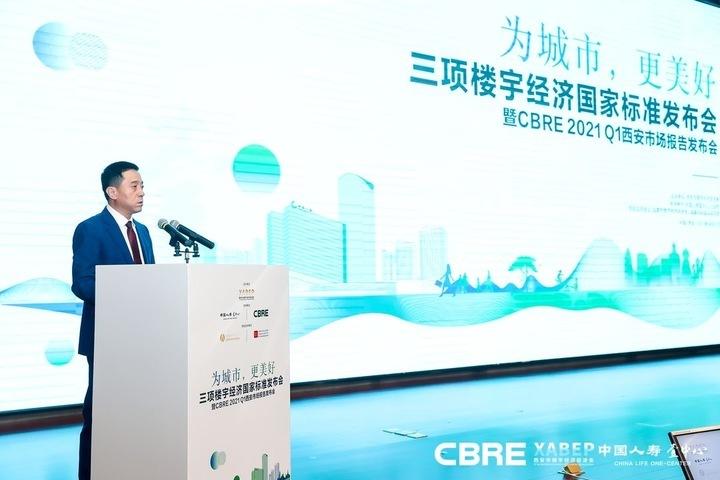 西安市楼宇经济促进会牵头宣贯 推进西安楼宇经济高标准发展