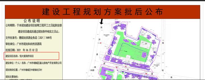 这黑马板块市占率翻倍,将重组增城楼市格局?