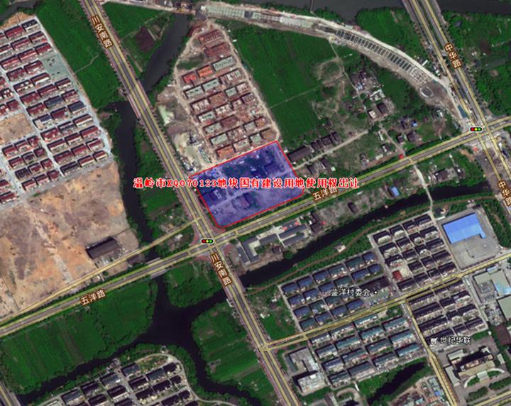 温岭市温岭市城西街道鉴洋村XQ070123商住地块挂牌出让公告发布