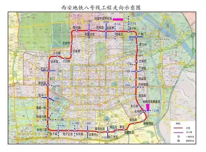 西安地铁8号线大白杨站顺利封顶 其余30座车站均已开工