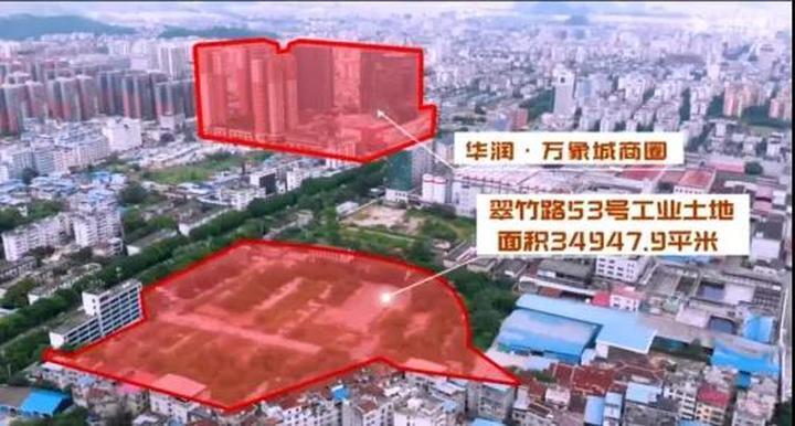 万象城对面52亩土地拍卖仅6000万元