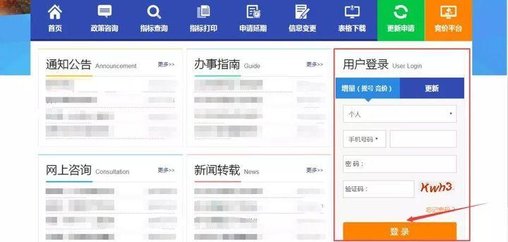 10000个指标!杭州下个月增加一次摇号机会!6月9日报名