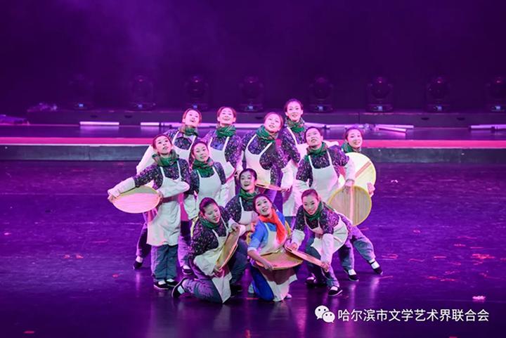 第12届哈尔滨市大众舞蹈节开幕式暨原创舞蹈精品展演隆重举行