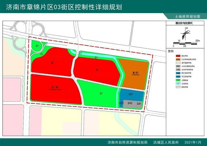 济南20大片区、街区正式版规划发布!涉及王舍人、彩石、孙村等