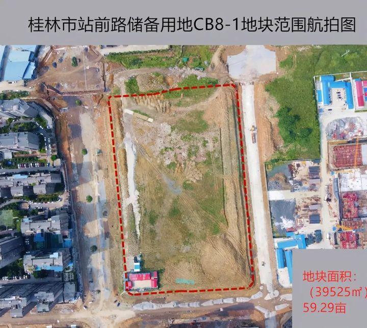 叠彩区3月底集中供地 站前片区205.6亩地块起拍总价近7.2亿元