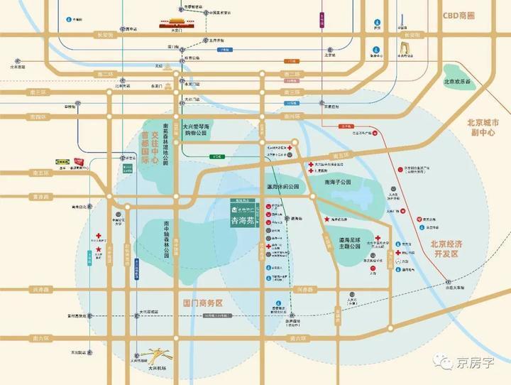 面向城六区 南中轴354套共有产权房今日申购!