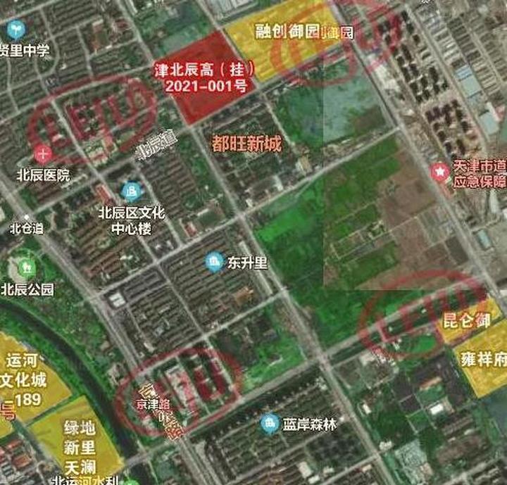 中骏北辰地块建设工程规划许可证审批前公示!规划12栋洋房+小高!