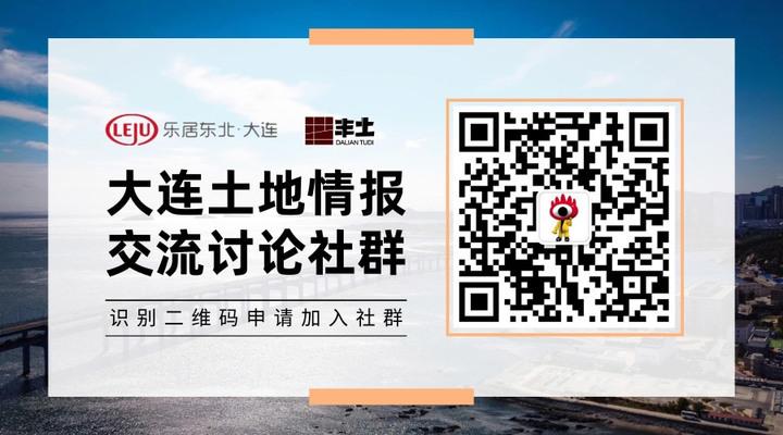 土拍快报:成大医院有限公司约2.7亿摘得东港医疗卫生用地