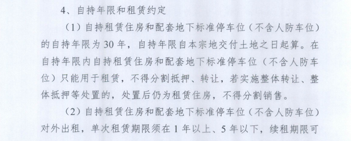 16400元/㎡+19%!华润竞得成华区驷马桥版块63亩宗地