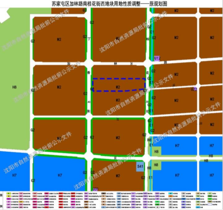 苏家屯加林路南桂花街西地块南侧拟新增规划路