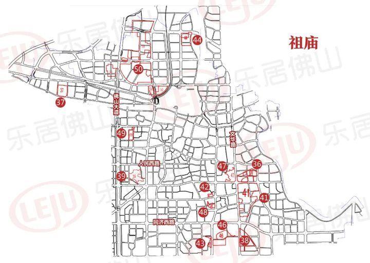 靓地爆发!16条旧村改造!2021禅城50宗旧改公布!最大超1000亩!