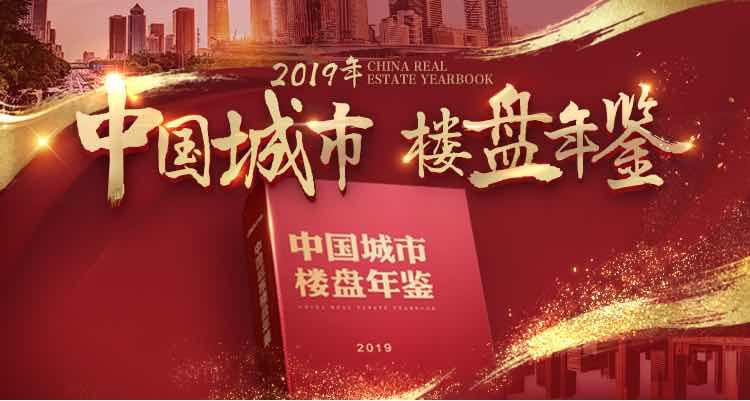 元垄地产27.84亿上限价摘绍兴镜湖商住地 楼面价10361元/平米