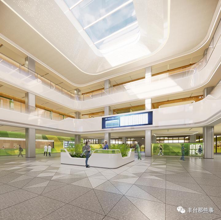 丰台这个市重点项目预计明年建成投入使用!将成区域医疗中心