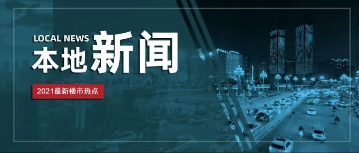"""暴雨来袭!贵州 39 个县市区拉响地灾风险""""警报"""""""