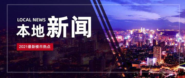 贵阳排名 34!2021 城市商业魅力排行榜出炉!