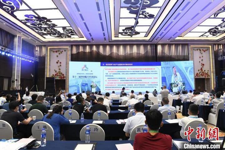 南宁推进临空经济示范区建设 打造面向东南亚区域航空枢纽