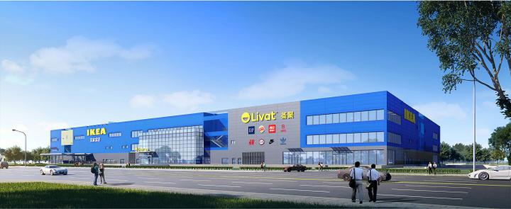 昆明宜家升级为荟聚中心 西北新城再添一个综合购物中心