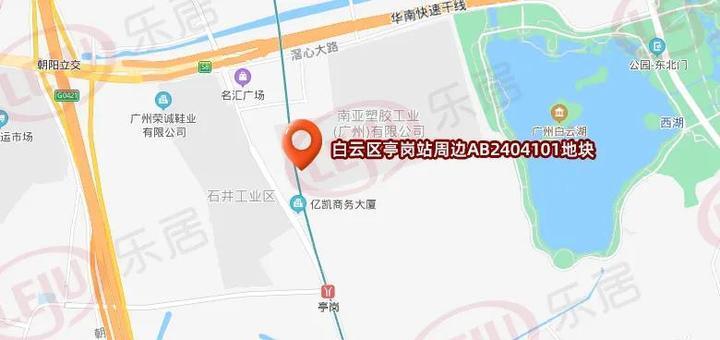 土拍快讯|近地铁8号线亭岗站!白云卖一宗商地打造总部经济