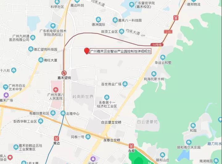 三地铁交汇!白云嘉禾望岗将新增宅地+1所幼儿园!