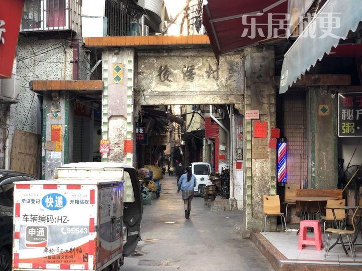 """与沥滘一路之隔!广州海珠冒出旧改""""肥肉""""!央企盯上?"""