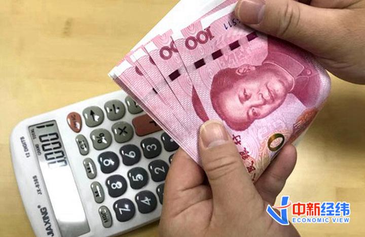 好消息!这11省份退休人员养老金提前领 包括江西、北京等