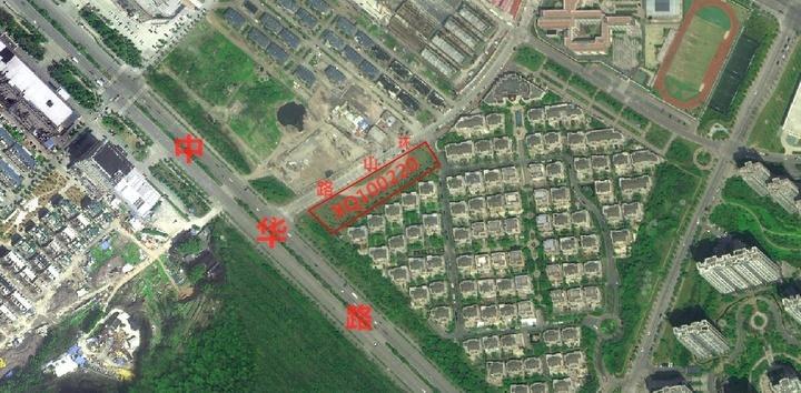 温岭市城西街道下保宅前村商住地块挂牌出让公告