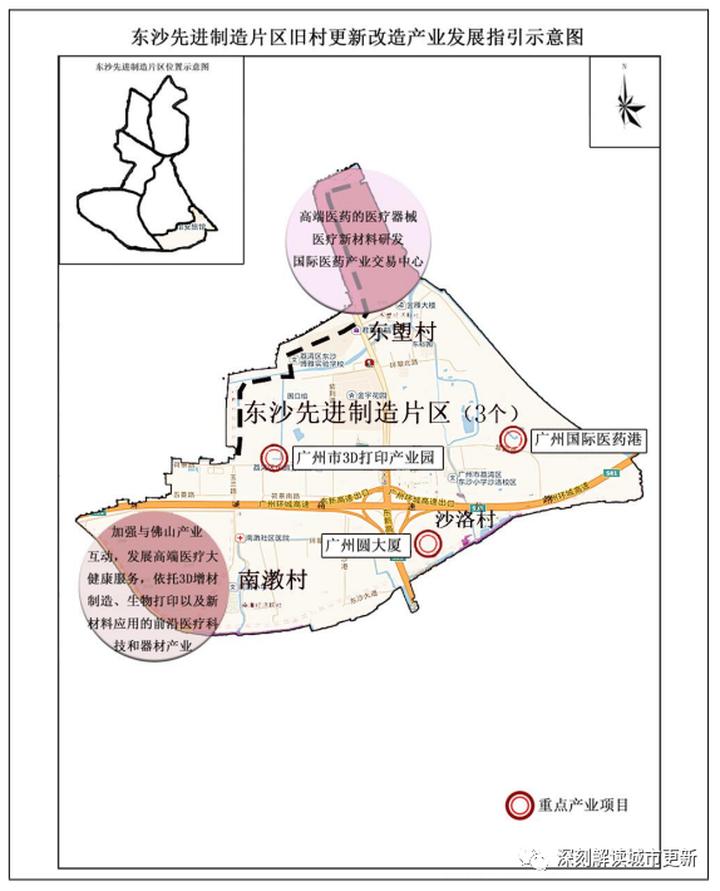 广州荔湾发布村改产业升级发展规划和导入准则