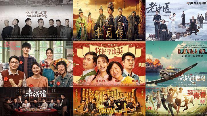 新增付费用户445万 恒腾网络旗下南瓜电影呈爆发式增长