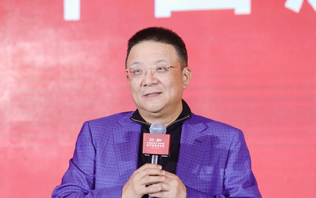 中国房地产业协会副会长、易居中国董事局主席周忻