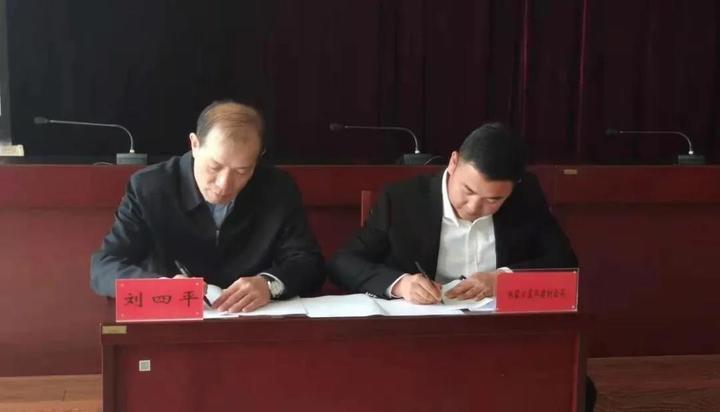 内蒙古自治区新型墙体材料行业首个城镇生活污泥资源化利用项目在