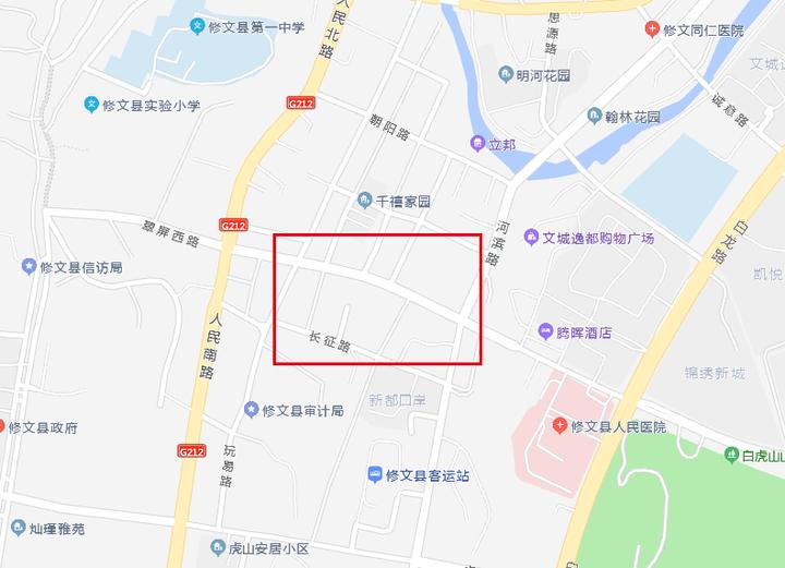 修文县龙场片区老旧小区改造项目招标,总面积约2.7万方