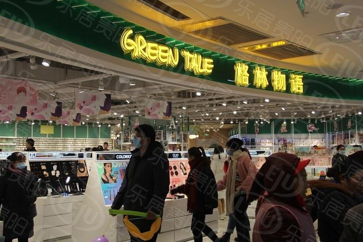 5大商场开业 多家品牌首入 商圈升级 概述2020年贵阳商业变化
