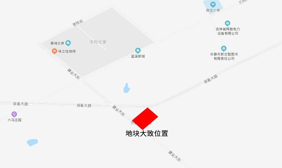 土拍预告   11月26日长春宽城区7.8万㎡商住用地出让
