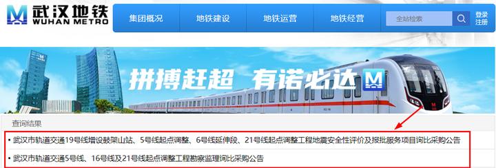 武汉产业地图正式发布,5条地铁或加站