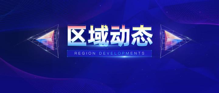 大悦城再度到访云岩、南明两区 未来或积极布局贵阳市