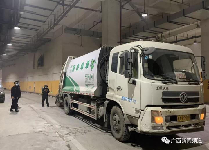 违反《南宁市生活垃圾分类管理条例》 首府对此开出首张罚单!