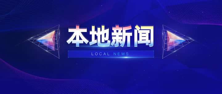 贵阳经开区 8家企业上榜