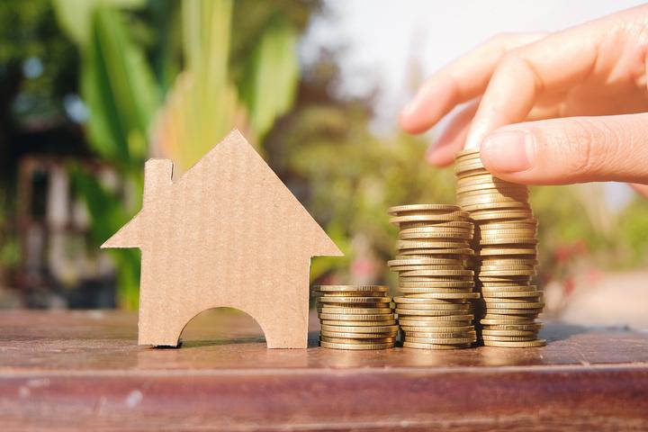 中山大学教授林江:税务征收土地出让金,不宜过度关联房地产税