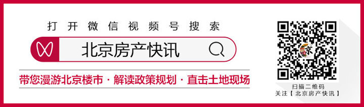 2022年下半年开通运营 燕郊坐高铁到北京城市副中心只要10分钟