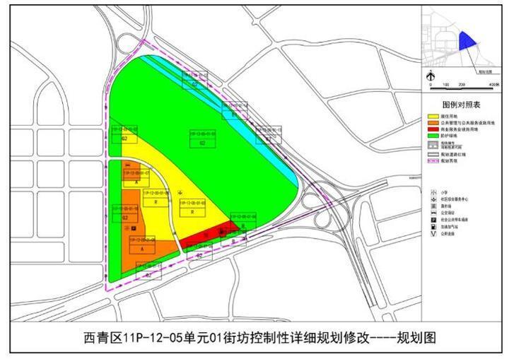 紧邻凌奥板块,外环旁住宅+小学!西青大学城三角地规划修改