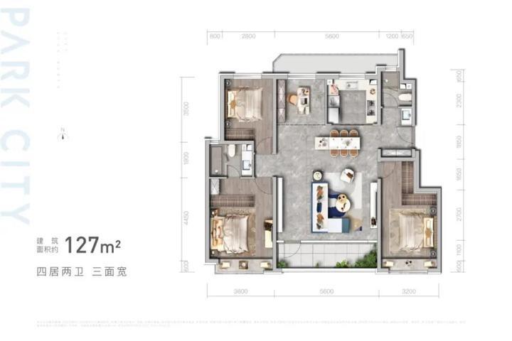二环豪宅即将入市 五环共产房网申开启 | 楼市八八八No.104