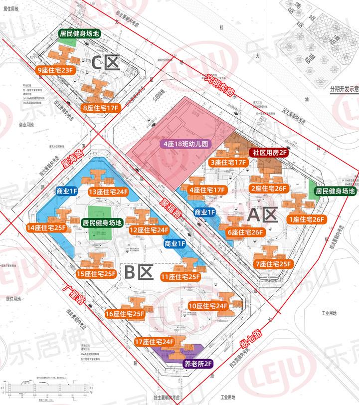 将建16栋住宅!房源2148套!爱情地产容桂项目备案名印玥万璟府