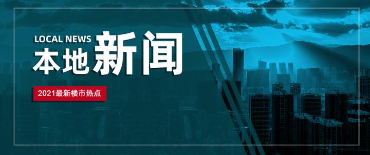 端午小长假 贵州铁路第二批增开 12 趟跨省动车