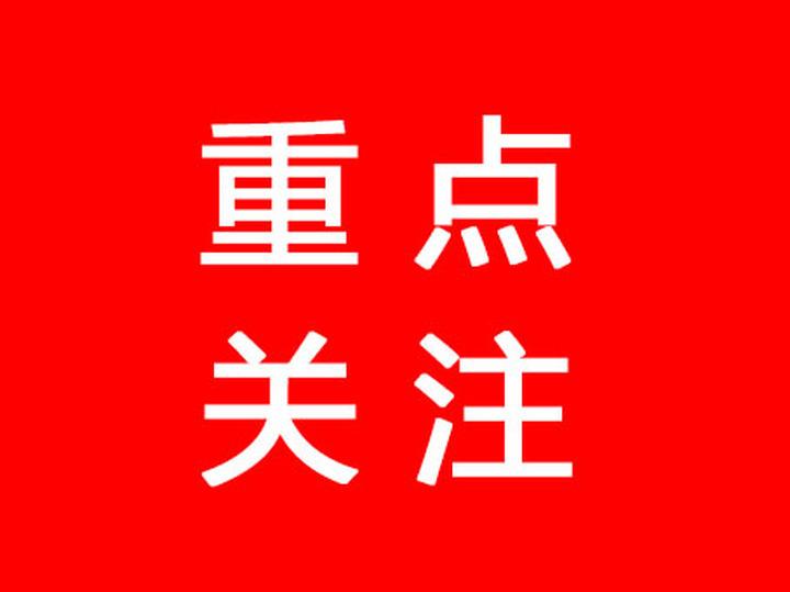沈阳住房公积金管理中心2021年清明节放假通知