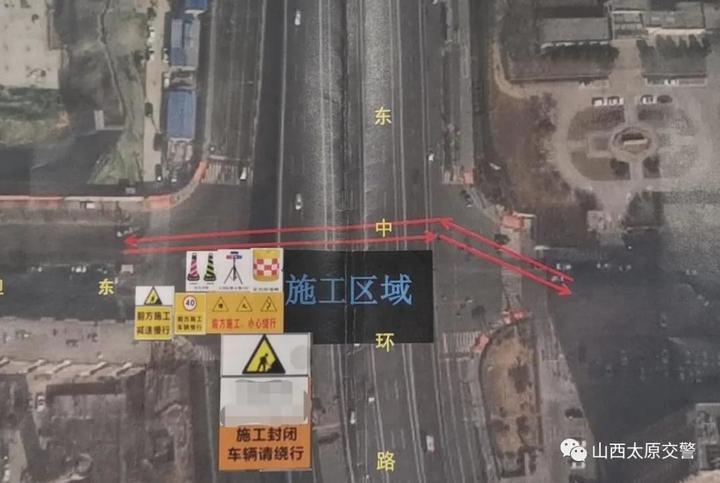 太原地铁1号线许坦东街与东中环立交桥下5月2日占道施工