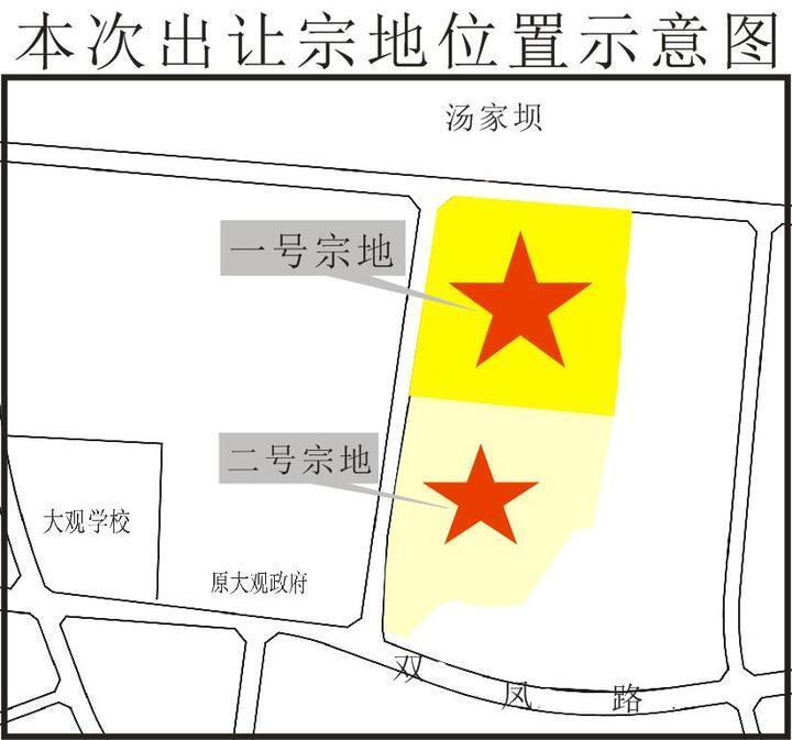 都江堰青城山镇入市3宗住宅用地 总面积约231亩