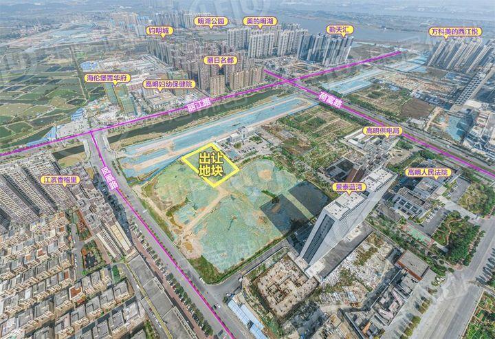 高明加码6月市场!西江新城再挂近6千方宅地 邻近高明妇幼院