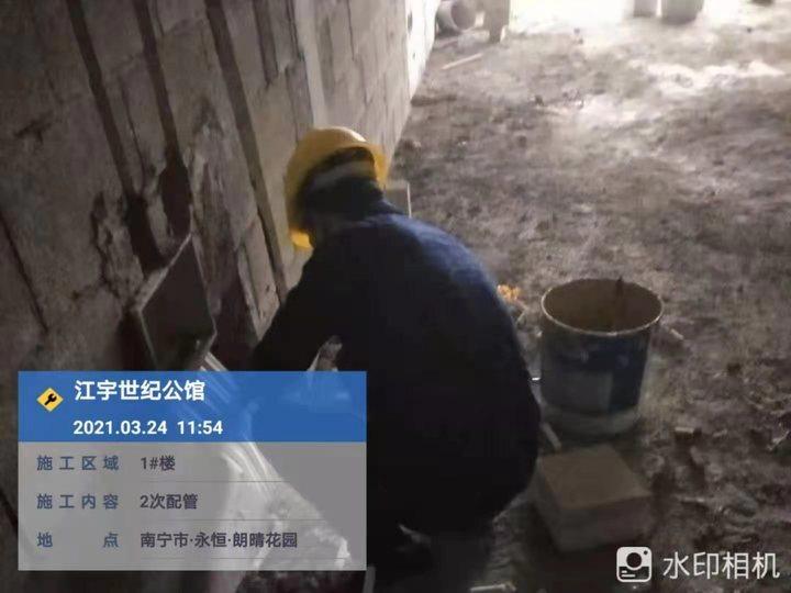 传楼盘疑似停工 江宇世纪公馆紧急澄清系谣传!